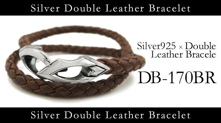 DB-170BR