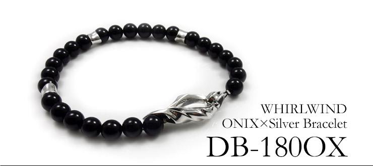 DB-180OX
