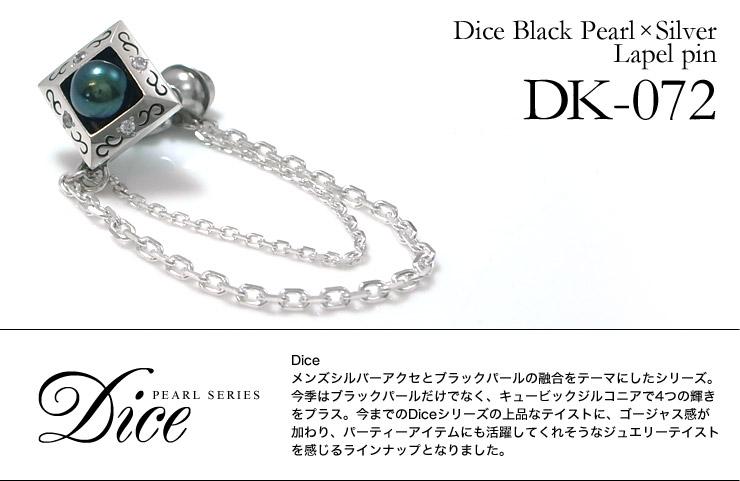 DK-072
