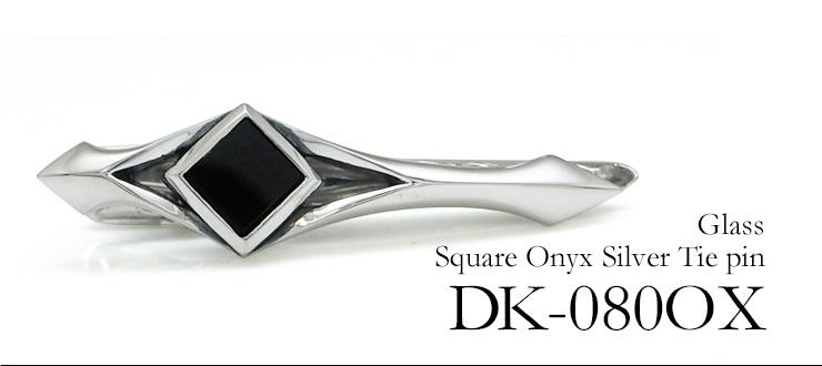 DK-080