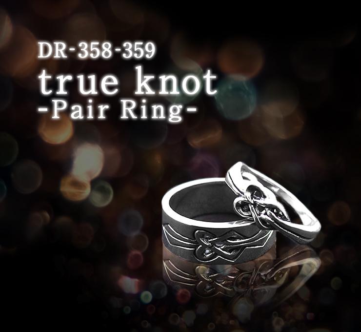 DR358-359