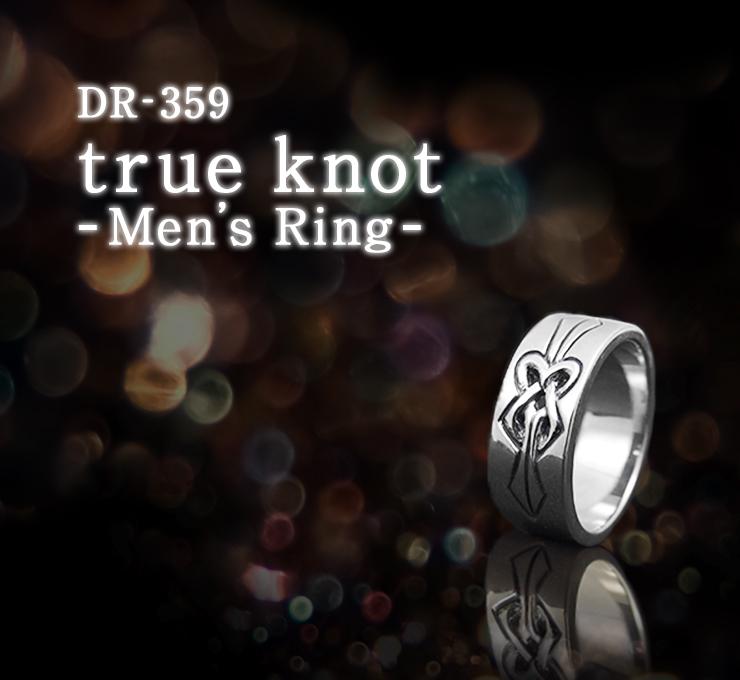 DR-359