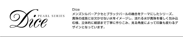 DT-493