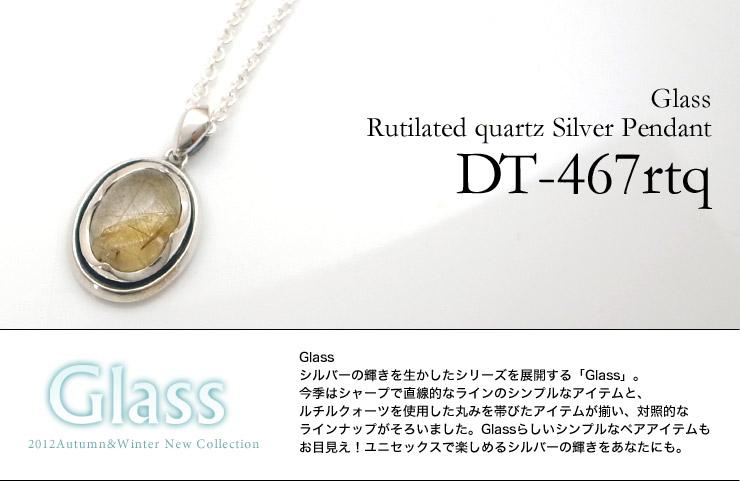 DT-467