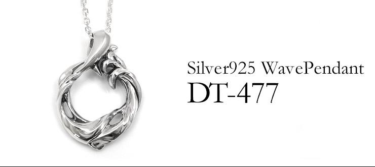 DT-477