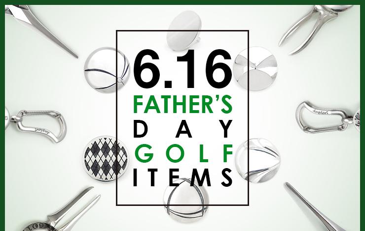 父の日ゴルフアイテム2019!