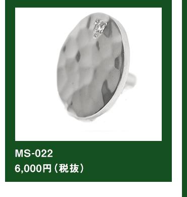 MS-024 6,000円(税抜)