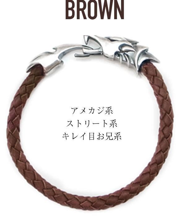 こげ茶色・ダークブラウン/アメカジ系・ストリート系・キレイ目お兄系