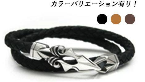 DB-083 /編革レザーブレスレット(ブラック)×シルバー ゴシック調