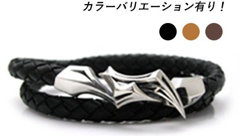 DB-117 /編革レザーブレスレット(ブラック)×シルバー