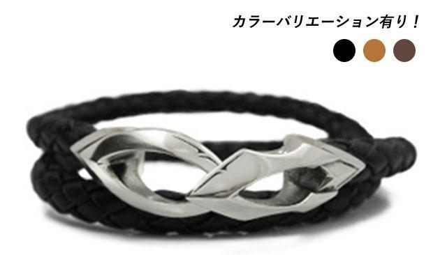 DB-170B /編革レザーブレスレット(ブラック)×シルバー