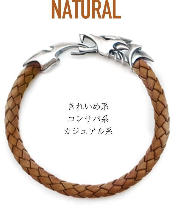 茶色・ナチュラルブラウン/きれいめ系・コンサバ系・カジュアル系