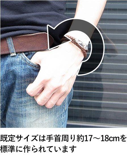 ダグダートのレザーブレスレットの既定サイズは手首周り約17~18cmを標準に作られています