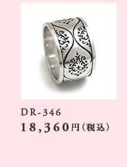 DR-346 18,360円(税込)
