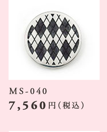 MS-040 7,560円(税込)
