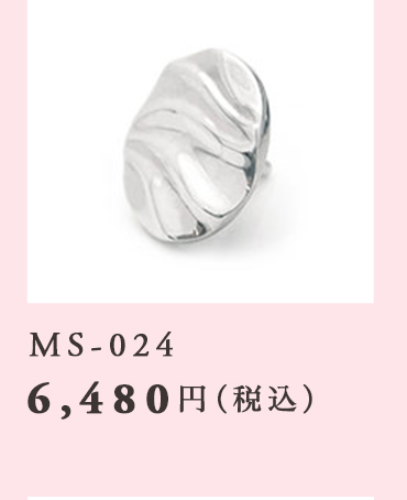 MS-024 6,480円(税込)