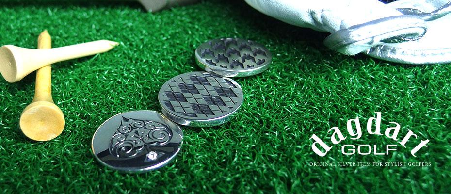 シルバー製のスタイリッシュなゴルフアクセサリーブランド「dagdart GOLF(ダグダートゴルフ)」