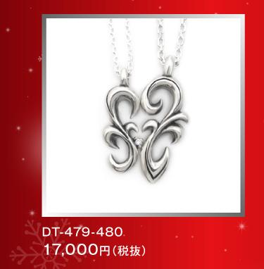 DT-479-480  17,000円(税抜)