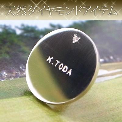 【dagdart GOLF】 天然ダイヤモンド×シルバーボールマーカー(軸つきタイプ) [DG-054]