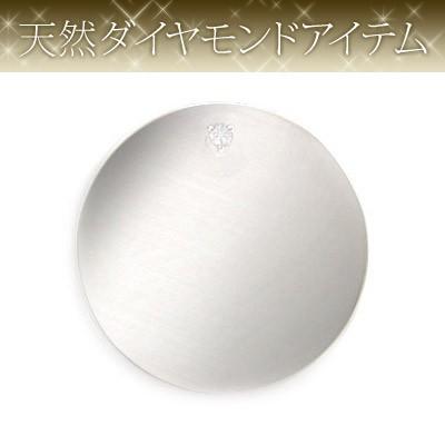 【dagdart GOLF】 ダイヤモンド×シルバーボールマーカー [DG-055]