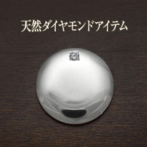 【dagdart GOLF】 天然ダイヤモンド シルバーボールマーカー [DG-098]