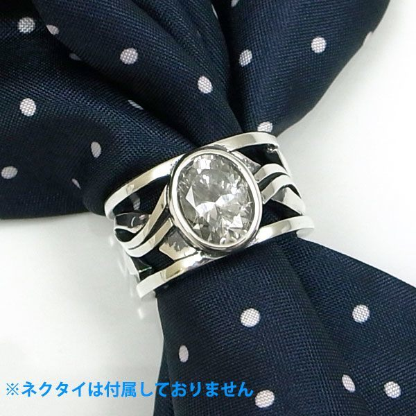 送料無料 スーツアクセサリー キュービックジルコニア ネクタイリング スカーフリング [DK-084CZ]
