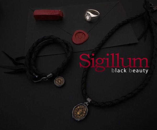 black beauty ~ Sigillum ~