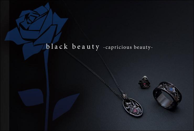black beauty - capricious beauty -