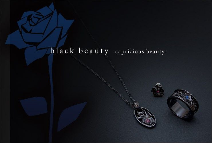 black beauty - capricious beauty -