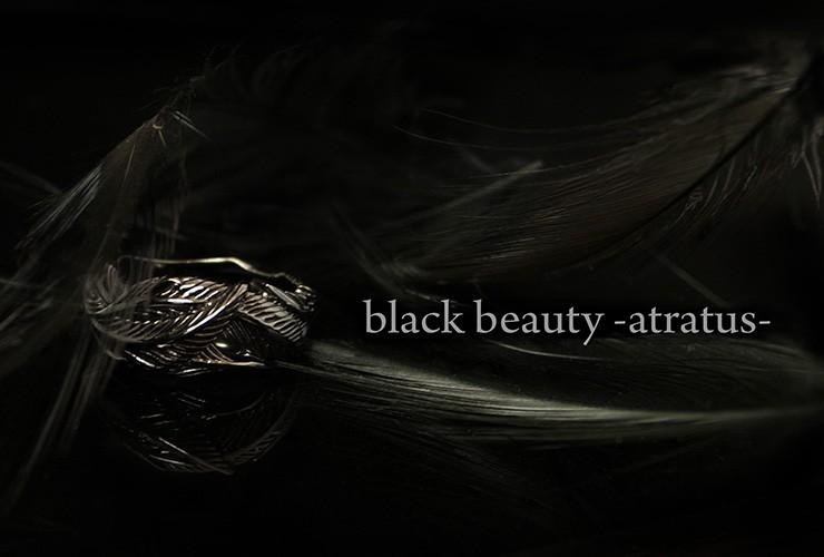 black beauty - atratus -