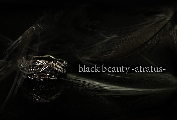 black beauty - atratus -