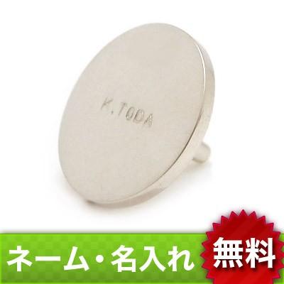 【dagdart GOLF】 シルバーボールマーカー(軸付きタイプ) [MS-001]