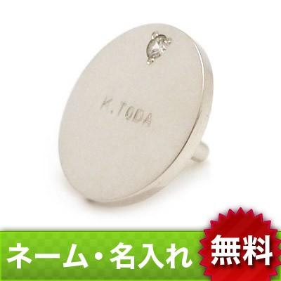 送料無料【dagdart GOLF】 選べる誕生石×シルバーボールマーカー(軸つきタイプ) [MS-002]