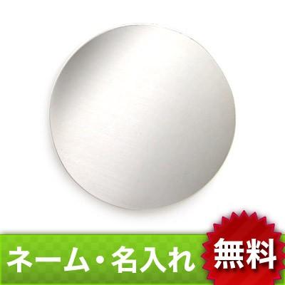 【dagdart GOLF】 シンプルなシルバーボールマーカー [MS-003]