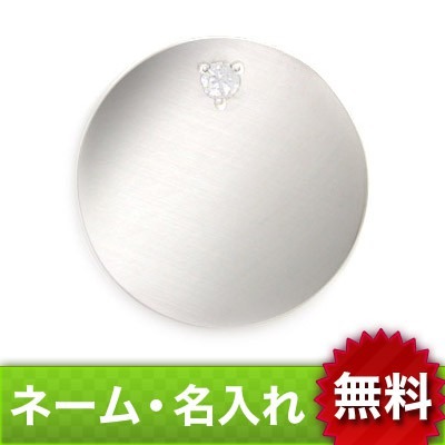 【dagdart GOLF】 鏡面仕上げで誕生石が選べるシルバーボールマーカー [MS-004]