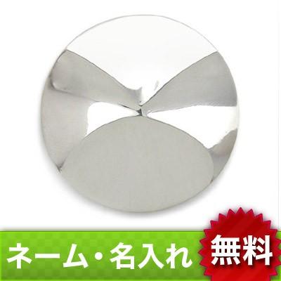 【dagdart GOLF】 シルバーボールマーカー [MS-009]