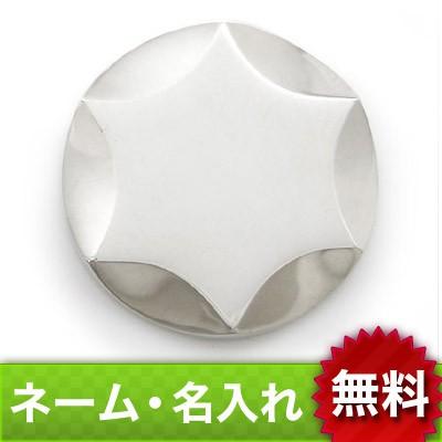 【dagdart GOLF】 6面カット星形シルバーボールマーカー [MS-013]
