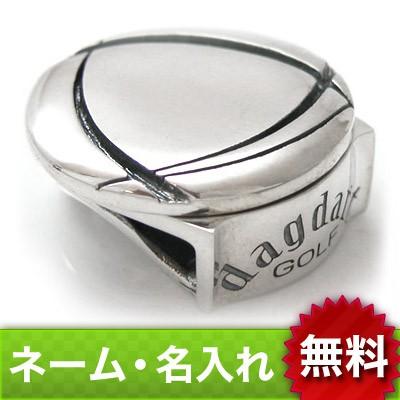 【dagdart GOLF】 シルバーボールマーカー×シルバーハットクリップセット [MS-019A]