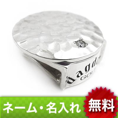 【dagdart GOLF】 シルバーボールマーカー×シルバーハットクリップセット [MS-019B]