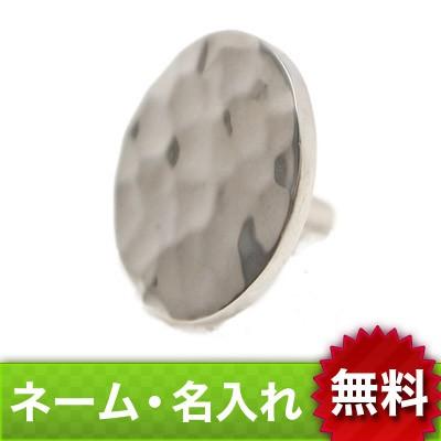 送料無料【dagdart GOLF】 槌目シルバーボールマーカー(軸つきタイプ) [MS-021]