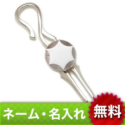 送料無料 【dagdart GOLF】 シルバーボールマーカー×シルバーグリーンフォークセット [MS-025A]