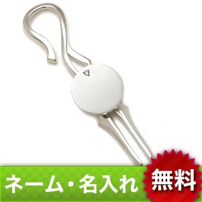 【dagdart GOLF】 シルバーボールマーカー×シルバーグリーンフォークセット [MS-025B]