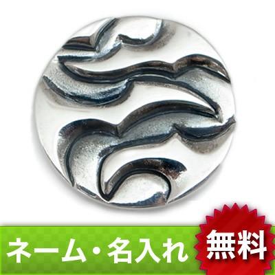 送料無料【dagdart GOLF】 トライバル シルバーボールマーカー [MS-030]