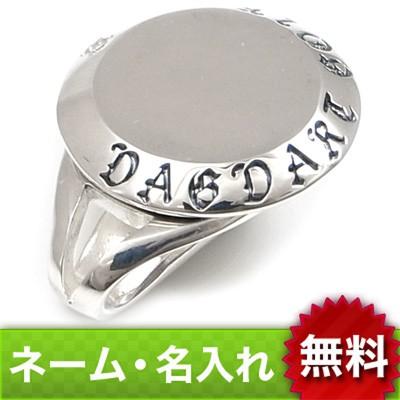 【dagdart GOLF】 シルバーボールマーカー×シルバーハットクリップセット [MS-035B]