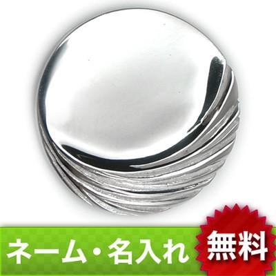 【dagdart GOLF】 シルバーボールマーカー [MS-036]