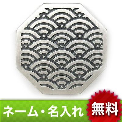 【dagdart GOLF】 和柄 青海波紋 シルバーボールマーカー [MS-038]