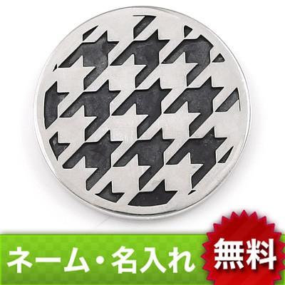 【dagdart GOLF】 千鳥格子 シルバーボールマーカー [MS-039]