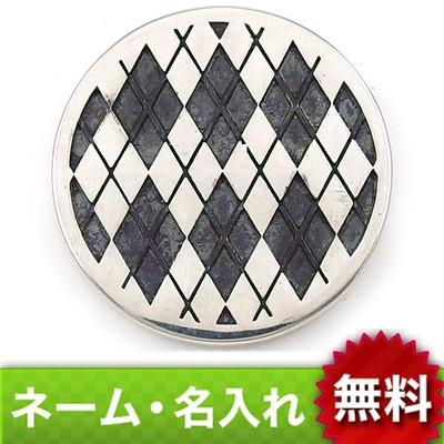 【dagdart GOLF】 アーガイル柄 シルバーボールマーカー [MS-040]