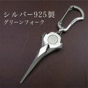 送料無料 【dagdart GOLF】 シルバーグリーンフォーク [MS-018]
