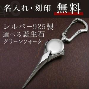 【dagdart GOLF】 シルバーボールマーカー×シルバーグリーンフォークセット [MS-018B]